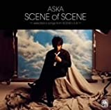 SCENE of SCENE~selected 6 songs from SCENE I,II,III~(初回限定盤)