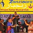 Ikhwani Safaa Musical Club「Zanzibara Volume 01 : A Hundred Years Of Tarab In Zanzibar(100周年)」