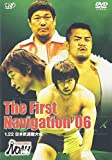 PRO-WRESTLING NOAH The First Navigation'06 1.22 日本武道館大会