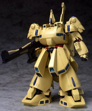 MS IN ACTION !! PMX-003 THE-O (ジオ) パッケージ改訂版