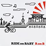 RIDE on BABY