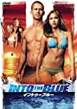 IntoTheBlue_DVD