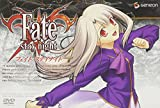 Fate/stay night 4