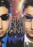 『ASTROMANTIC DVD』 Open Amazon.co.jp