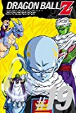 DRAGON BALL Z 第19巻