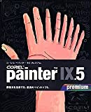 Corel Painter 9.5 Premium 通常版
