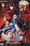 Fate/stay night 1<通常版>