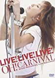 LIVE!LIVE!LIVE! OH!CARNIVAL~中村あゆみライブドキュメント~