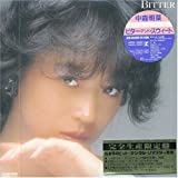 BITTER AND SWEET AKINA NAKAMORI 8TH ALBUM(紙ジャケット仕様)