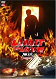 LIMIT OF LOVE 