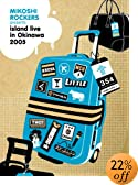 神輿ロッカーズPresents~island live in okinawa 2005~