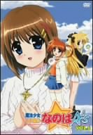 Magical Girl Lyrical Nanoha A's VOL.6