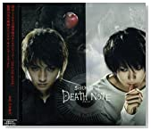 SOUND of DEATH NOTE
