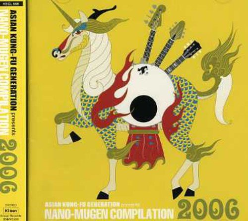 『ASIAN KUNG-FU GENERATION presents NANO-MUGEN COMPILATION 2006』 Open Amazon.co.jp