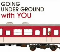 『BEST OF GOING UNDER GROUND with YOU (初回限定盤)』 Open Amazon.co.jp
