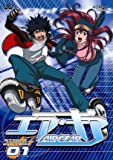 AIR GEAR DVD~STORM RIDER'S EDITION~01