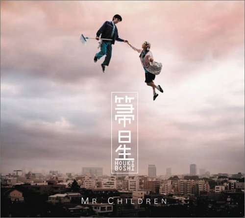 Mr.Childrenの画像 p1_26
