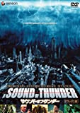 Sound_Of_Thunder_DVD