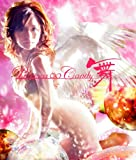 Princess ∞ Candy(DVD付)