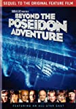 BEYOND THE POSEIDON ADVENTURE_DVD
