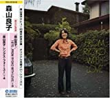 1970・・・FROM RYOKO WITH LOVE/シングス・フォー・ユー