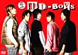 DD-BOYS Vol.2