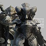 Selections from Final Fantasy XII [Original Soundtrack]
