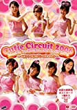 Cutie Circuit 2006 Final in YOMIURI LAND EAST LIVE