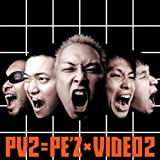 「PE'ZのVideo集 その2 [DVD]」のサムネイル画像