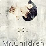 Mr.Children「しるし」