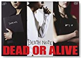 DEATH NOTE dead or alive