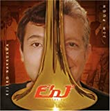 E2'nJ2/E'nJ 2nd Album/Trombone Duo