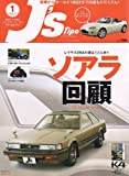 J's Tipo (ジェイズティーポ) 2007年 01月号 [雑誌]