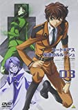 http://www.amazon.co.jp/o/ASIN/B000KN7CBM/codegeass-22/ref=nosim