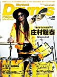 Rhythm & Drums magazine 2007年 01月号