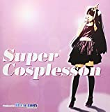 Super Cosplesson