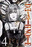 DEATH NOTE Vol.4