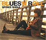 BLUES'N ROLL/三宅伸治