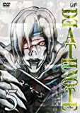 DEATH NOTE Vol.5