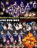 Hello!Project 2007 Winter LIVE DVD BOX