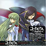http://www.amazon.co.jp/o/ASIN/B000N3SXVM/codegeass-22/ref=nosim
