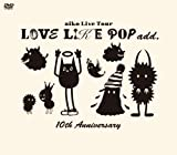 aiko「LOVE LIKE POP add. 10th Anniversary」