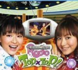 THE IDOLM@STER RADIO 実況録音盤