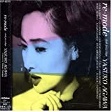 RE-MODE:CLUB JAZZ DIGS YASUKO AGAWA