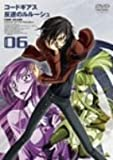 http://www.amazon.co.jp/o/ASIN/B000O77LH4/codegeass-22/ref=nosim