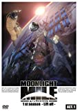MOONLIGHT MILE 1stシーズン -Lift off-ACT.1
