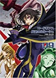 http://www.amazon.co.jp/o/ASIN/B000QUCUIO/codegeass-22/ref=nosim