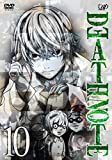 DEATH_NOTE_10/アマゾンへ
