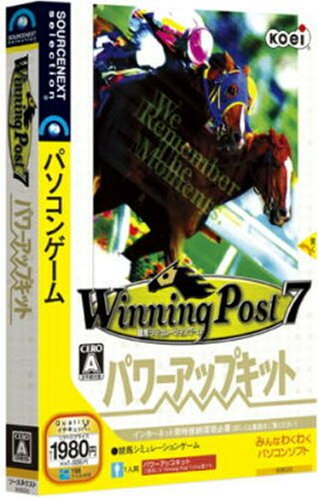 Winning Post 7 パワーアップキット (説明扉付きスリムパッケージ版)