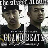 PROJECT DREAMS Pt.4~The Street Album~
